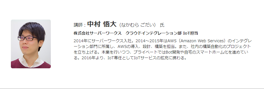 f:id:sabawaku:20201011110758p:plain
