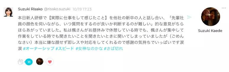 f:id:sabawaku:20201013104546j:plain