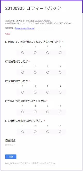 f:id:sabawaku:20201013145258p:plain