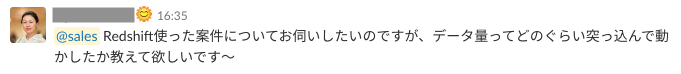 f:id:sabawaku:20201013161948p:plain