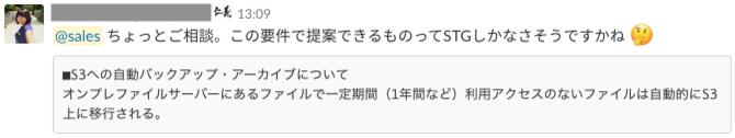 f:id:sabawaku:20201013162027p:plain