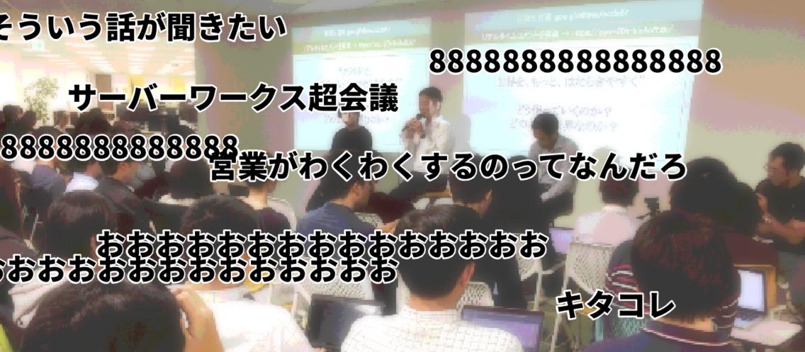 f:id:sabawaku:20201013163209p:plain