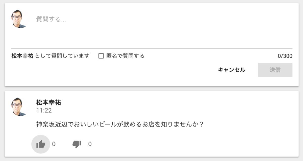f:id:sabawaku:20201013164943p:plain