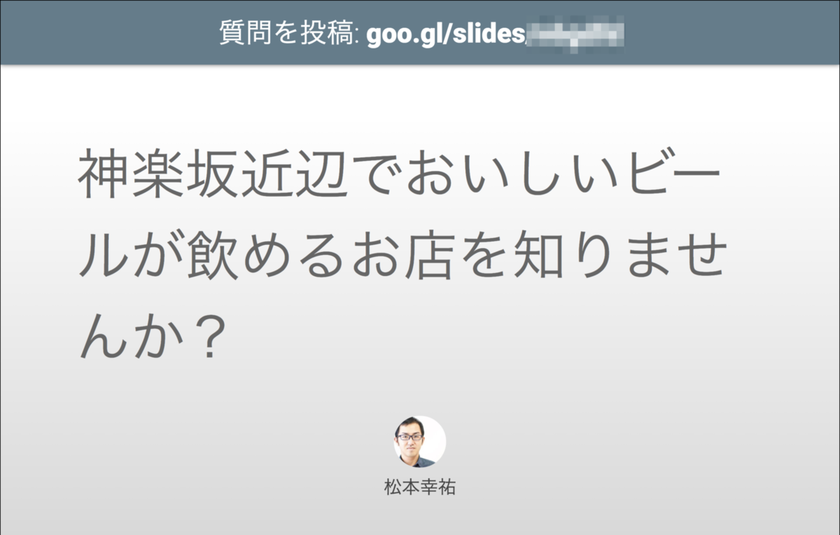 f:id:sabawaku:20201013165033p:plain