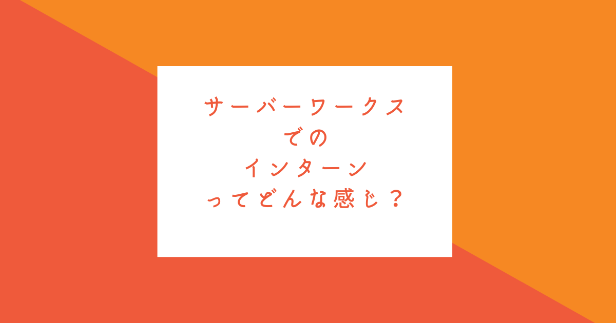 f:id:sabawaku:20210129195918p:plain