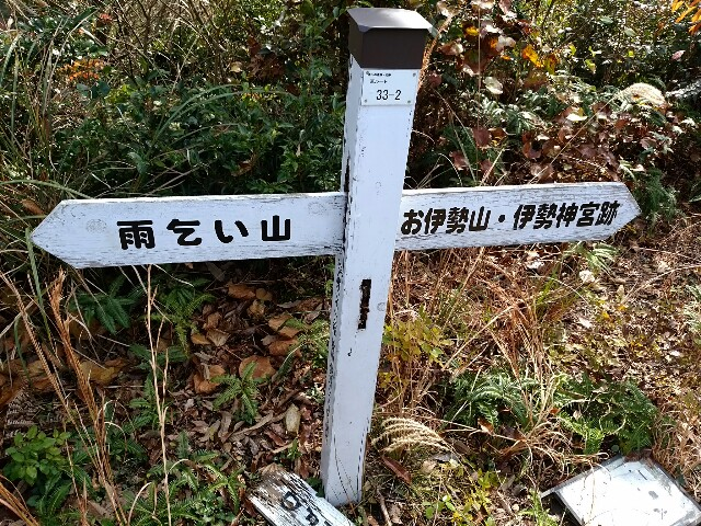 f:id:sabayoko:20161206065036j:image