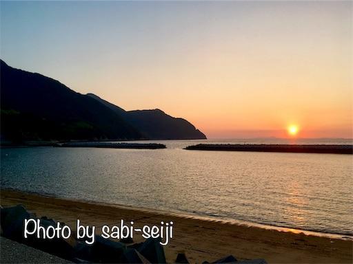 f:id:sabi-seiji:20190806170702j:image
