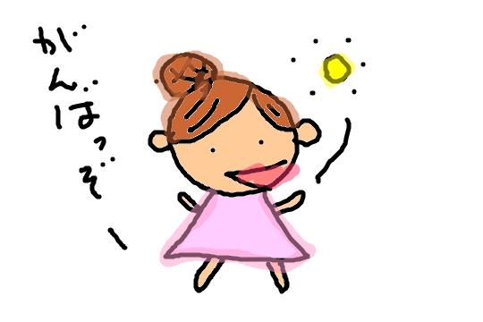 f:id:sabi-seiji:20190831140558p:plain