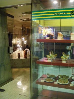 喫茶室 ポワ・入口