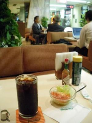 喫茶室 ポワ・アイスコーヒー