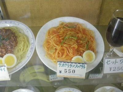 パーラー キムラヤ・ショーケース2