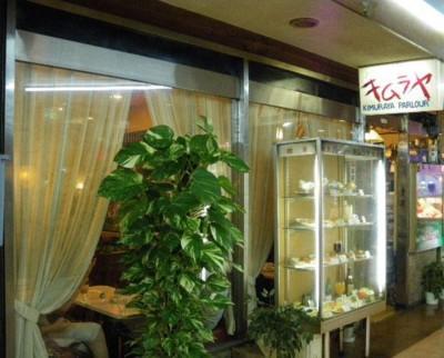 パーラー キムラヤ・入口1