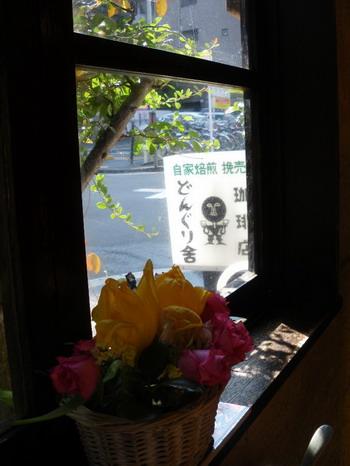 窓から見た看板