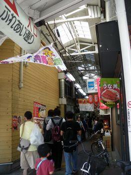 六角橋商店街1