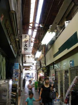 六角橋商店街4