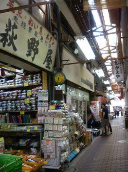 六角橋商店街5