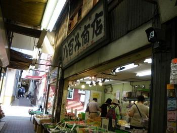 六角橋商店街6
