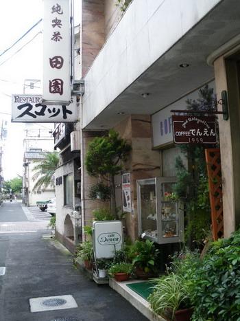 純喫茶田園・外観1