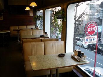喫茶ロマン・店内2