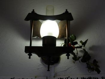 苺の飾り付き照明