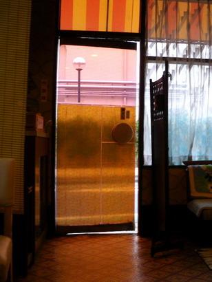 オレンジの扉