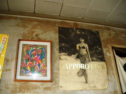 札幌ビールのポスター