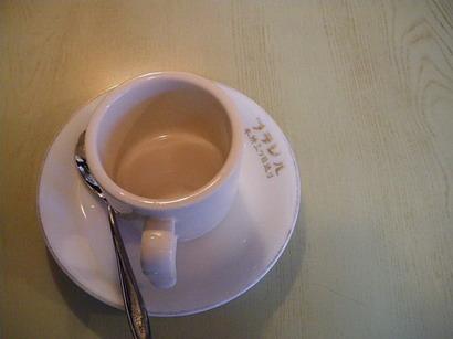 ブラジルコーヒー・ロゴ入りソーサー