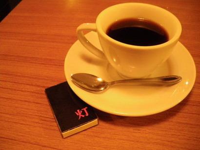 コーヒーとマッチ