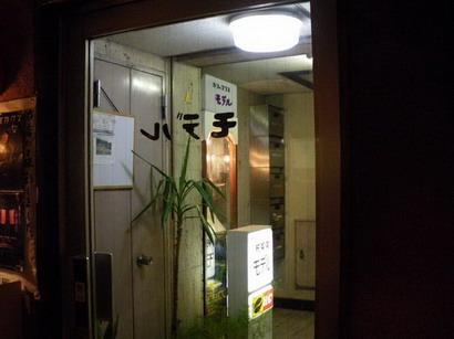 入口のガラス扉
