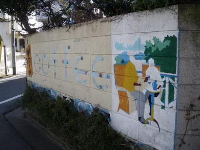 ブロック塀の絵