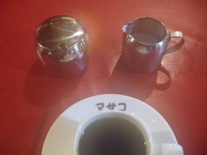曇ったコーヒー