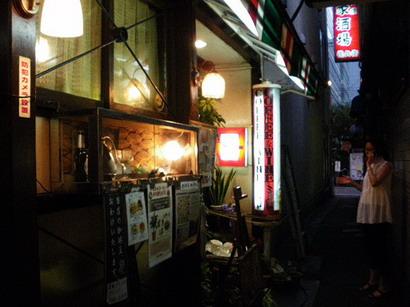 純喫茶ミロの入口