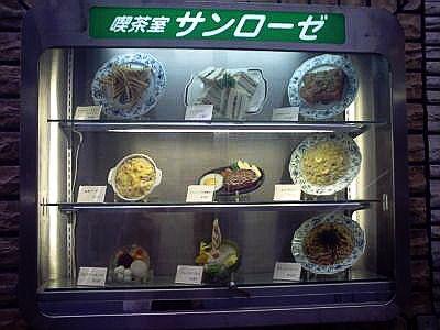 食品サンプルケース