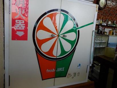 フレッシュジュースのイラスト