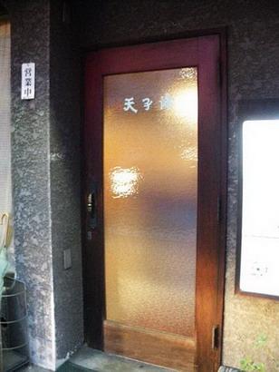 2009年4月ドア