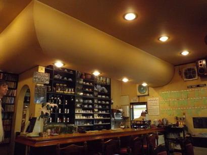 純喫茶 バウハウス