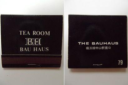 純喫茶 バウハウス マッチ