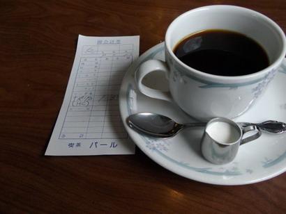 純喫茶 パール