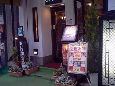 カフェ・ド・巴里 練馬店