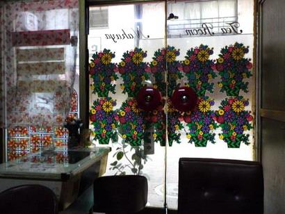 喫茶室 中屋