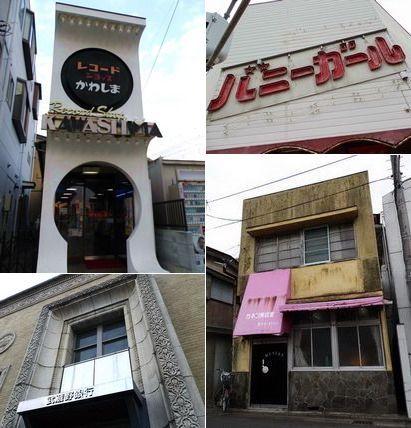 行田市の建物
