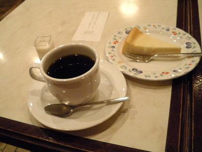 コーヒー オレンジ