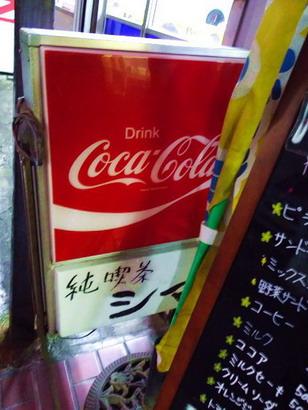 純喫茶 シマ