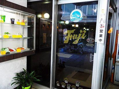 洋菓子喫茶 富士