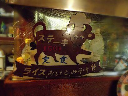 軽食喫茶 コナ