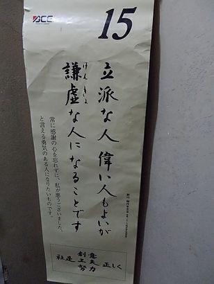 喫茶と軽食 KÖLN(ケルン)