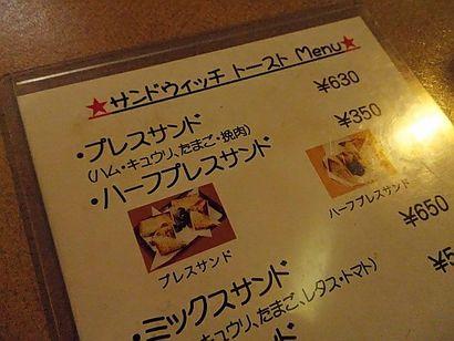 珈琲家 (かふぇや)