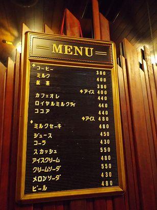 tea room Smell (スメル)