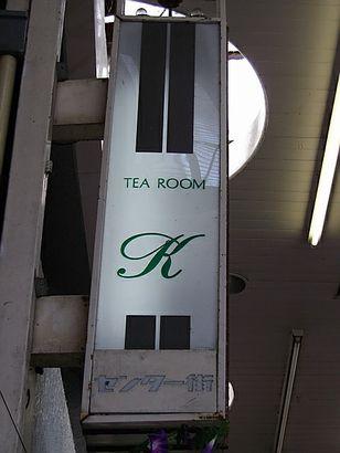 TEA ROOM K