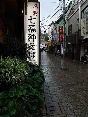 軽食・喫茶 エリーゼ